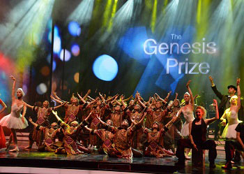 A group of dancers perform at the 2014 Genesis Prize Award Ceremony