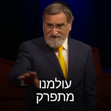 /images/library/jonathan-sacks-video-heb.jpg